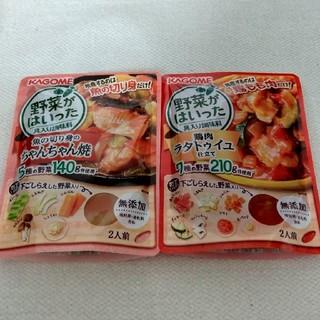 カゴメ(KAGOME)のクーポン消化に!カゴメ野菜がはいった具入り調味料 2種類(レトルト食品)