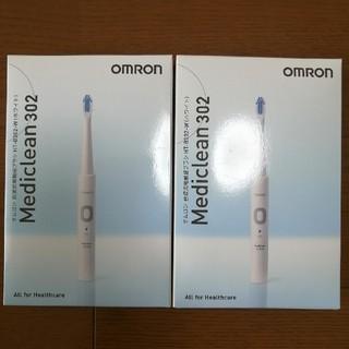 オムロン(OMRON)のOMRON HT-B302-W オムロン 音波式電動歯ブラシ ホワイト(電動歯ブラシ)