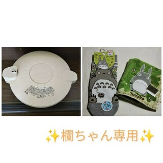 マイヤー(MEYER)のマイヤー電子レンジ圧力鍋  レシピ付き(鍋/フライパン)