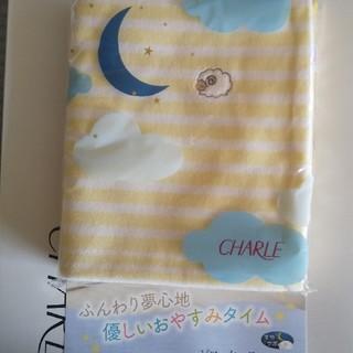シャルレ(シャルレ)のかず様専用シャルレふんわりピローケース(枕)