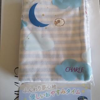シャルレ(シャルレ)のシャルレふんわりピローケース(枕)