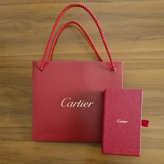 カルティエ(Cartier)のカルティエ ジュエリー クリーニングセット(その他)