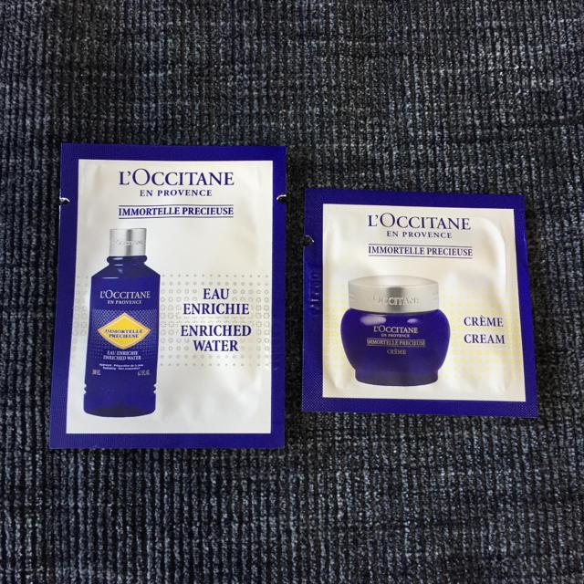 L'OCCITANE(ロクシタン)のロクシタン 化粧水 乳液 サンプル 24包 コスメ/美容のスキンケア/基礎化粧品(化粧水/ローション)の商品写真