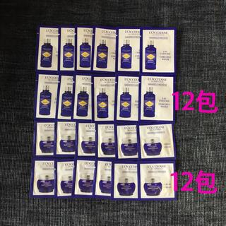 L'OCCITANE - ロクシタン 化粧水 乳液 サンプル 24包