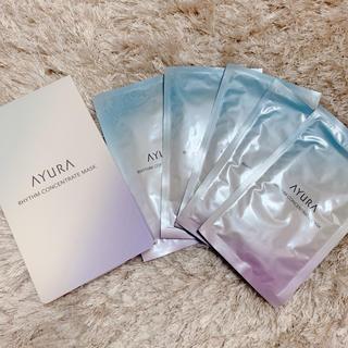アユーラ(AYURA)のAYURA  リズムコンセントレートマスク 5枚(パック/フェイスマスク)