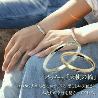 送料無料肌に優しいペアリング(2本価格)(リング(指輪))