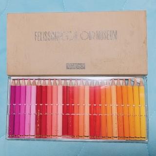 フェリシモ(FELISSIMO)の★SALE★フェリシモカラー ミュージアム 25色セット(色鉛筆)