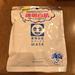 石澤研究所 透明白肌ホワイトマスクN(10枚入り)