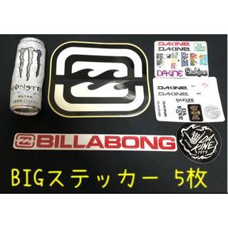 ビラボン(billabong)のBILLABONG ビラボン DAKINE ダカイン ステッカー 5点セット 新(サーフィン)