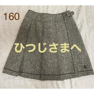 ザスコッチハウス(THE SCOTCH HOUSE)の【美品】ザ スコッチ ハウス プリーツスカート 160(スカート)