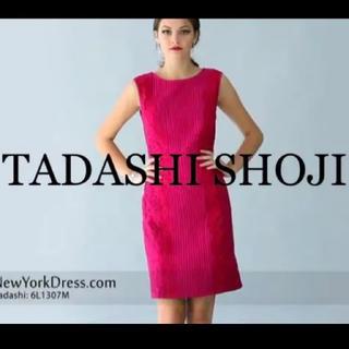 TADASHI SHOJI - タダシショージ ドレス ワンピース andy 結婚式 シャネル ヴィトン プラダ