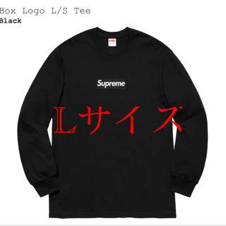 シュプリーム(Supreme)のsupreme BOXLOGOロンT(Tシャツ/カットソー(七分/長袖))