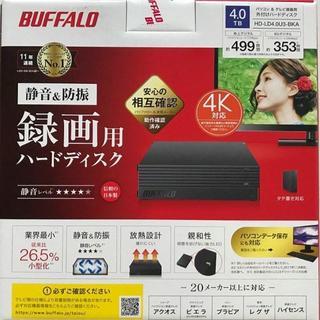 バッファロー(Buffalo)の録画用 外付けHDD 4TB ブラック BUFFALO(バッファロー)(PC周辺機器)
