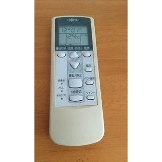 フジツウ(富士通)の1628 AR-DJ1 エアコンリモコン FUJITSU(その他)