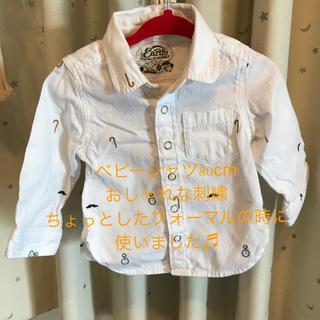 アースミュージックアンドエコロジー(earth music & ecology)のベビーシャツ 80cmアースミュージック&エコロジー(シャツ/カットソー)