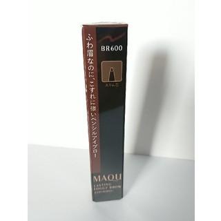 マキアージュ(MAQuillAGE)のマキアージュ アイブロー カートリッジ BR600(アイブロウペンシル)