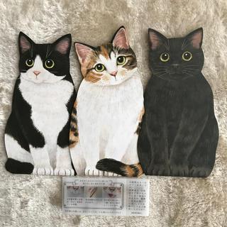 フェリシモ(FELISSIMO)のフェリシモ【新品】猫ポチ袋 3枚(日用品/生活雑貨)
