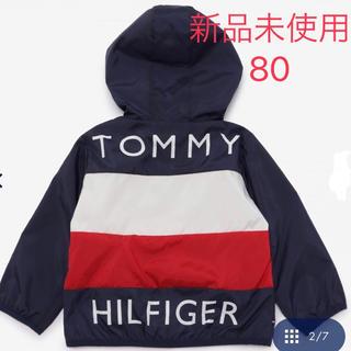 トミーヒルフィガー(TOMMY HILFIGER)のトミーヒルフィガー ブロックジャケット アウター 新品(ジャケット/コート)