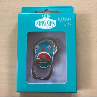 King Gnu スマホリング(その他)