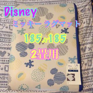 ディズニー(Disney)の【 Disney 】ミッキー ラグマット 2畳用(ラグ)