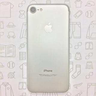 アイフォーン(iPhone)の【B】iPhone7/32/355848082119432(スマートフォン本体)