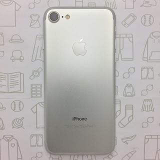 アイフォーン(iPhone)の【B】iPhone7/32/355848082079974(スマートフォン本体)