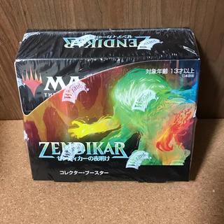マジックザギャザリング(マジック:ザ・ギャザリング)の【未開封】MTG ゼンディカーの夜明け コレクター・ブースターパック BOX(Box/デッキ/パック)