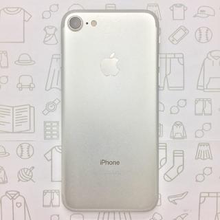 アイフォーン(iPhone)の【B】iPhone7/32/355847080368173(スマートフォン本体)