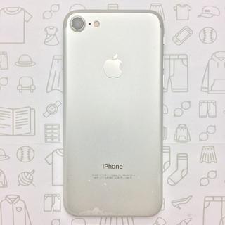 アイフォーン(iPhone)の【B】iPhone7/32/355846082068708(スマートフォン本体)