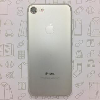 アイフォーン(iPhone)の【B】iPhone7/32/355846081142868(スマートフォン本体)