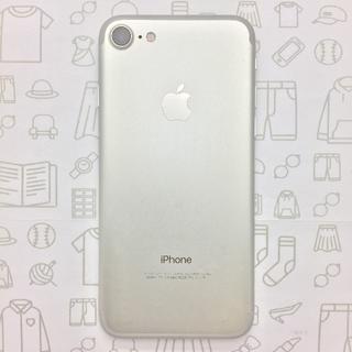 アイフォーン(iPhone)の【B】iPhone7/32/355845080032831(スマートフォン本体)