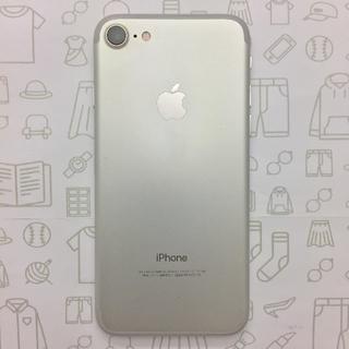 アイフォーン(iPhone)の【B】iPhone7/32/355339087405067(スマートフォン本体)