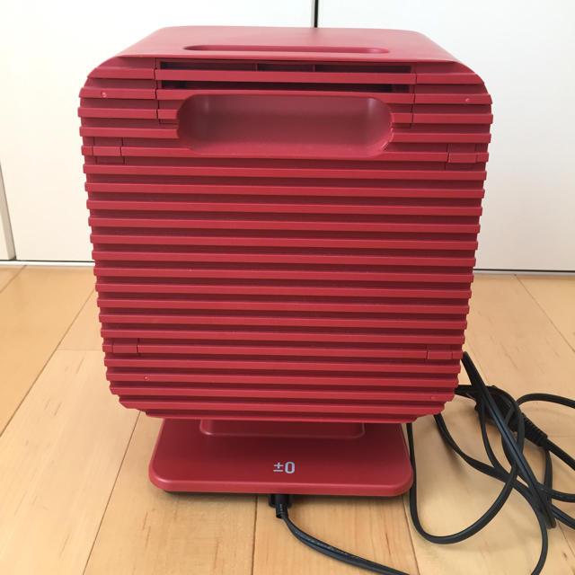 ±0(プラスマイナスゼロ)の±0 プラスマイナスゼロ リフレクトヒーター XHS-Z310 2018年製 スマホ/家電/カメラの冷暖房/空調(電気ヒーター)の商品写真