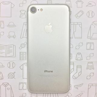 アイフォーン(iPhone)の【B】iPhone7/32/355337085658240(スマートフォン本体)