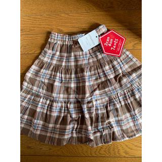 サンカンシオン(3can4on)のフリルスカート ティアードスカート タグ付き新品(スカート)