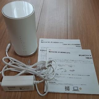 au Speed Wi-Fi Home L01s ホームルーター(PC周辺機器)