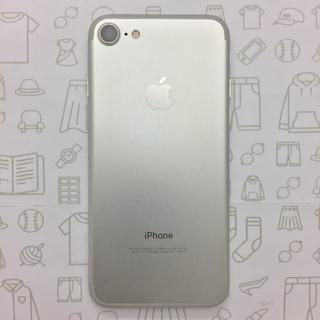 アイフォーン(iPhone)の【B】iPhone7/32/355336084503233(スマートフォン本体)