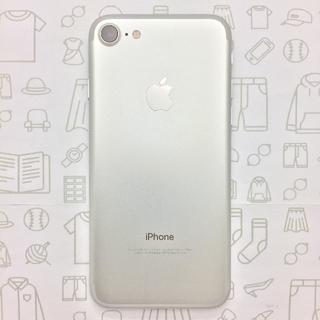 アイフォーン(iPhone)の【B】iPhone7/32/355335086616472(スマートフォン本体)