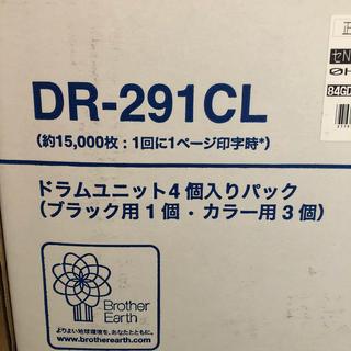 brother ドラムユニット DR-291CL (PC周辺機器)