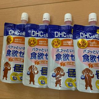 ディーエイチシー(DHC)のDHC 犬用 食欲ゼリー ×  4(ペットフード)