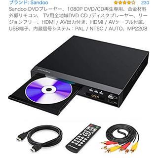 DVD プレーヤー(DVDプレーヤー)