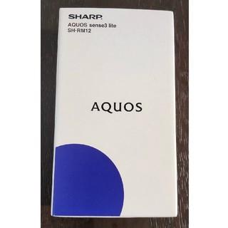 シャープ(SHARP)のSHARP AQUOS sense3 lite SH-RM12 ライトカッパー (スマートフォン本体)