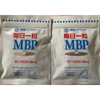 ユキジルシメグミルク(雪印メグミルク)の雪印 MBP 40mg 1日一粒 1袋30日分✖️2袋(その他)
