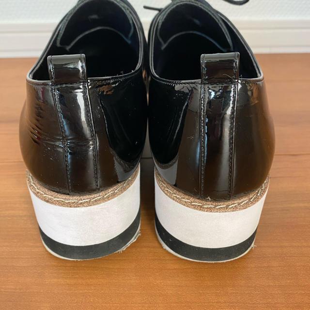 DIANA(ダイアナ)のダイアナ  シューズ23.5センチ レディースの靴/シューズ(ローファー/革靴)の商品写真