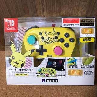 ニンテンドースイッチ(Nintendo Switch)の【alfred様専用】ワイヤレスホリパッド Switch (家庭用ゲーム機本体)