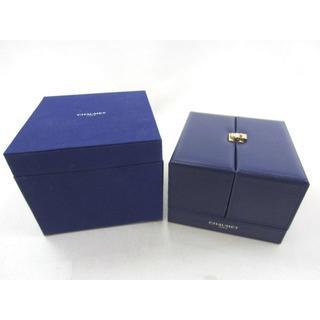 CHAUMET - ショーメ  ボックス 箱 空箱 BOX ジュエリーボックス リングケース 新型