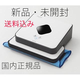 iRobot - 国内正規品 新品未開封 ブラーバ380j B380065