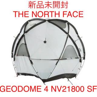 ザノースフェイス(THE NORTH FACE)のノースフェイス NORTH FACE●GEODOME 4 NV21800 SF(テント/タープ)