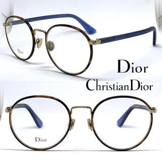 クリスチャンディオール(Christian Dior)のChristian Dior クリスチャン ディオール ESSENCE3 W0P(サングラス/メガネ)