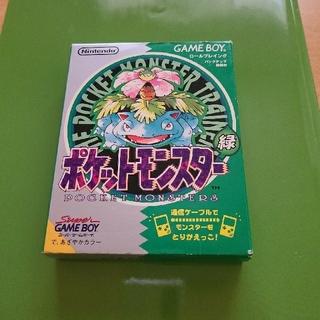 ゲームボーイ(ゲームボーイ)のレトロゲーム好き様専用青、赤、黄、緑(家庭用ゲームソフト)